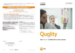 パンフレット(PDF形式、 595KB)