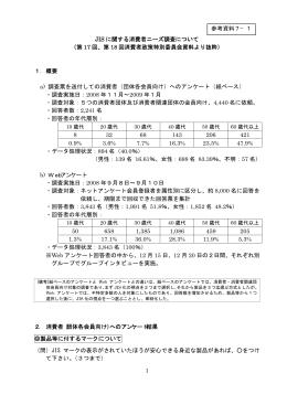 PDFファイル725KB