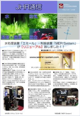 12月号【2013年12月】PDF版