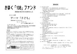 テーマ「子ども」 - 河北新報社ブログ blog.kahoku.co.jp