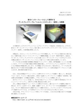 印刷される方はこちらをご覧ください(PDF形式、135Kbyte)