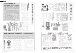 本紙-P4.5
