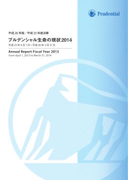 PDFファイル 5113KB