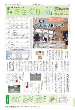 P.1 - 篠栗町