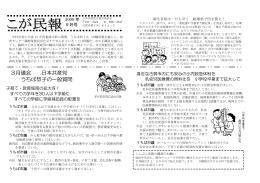 おもて面(PDF版)