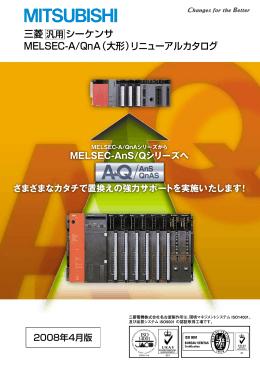 A/QnA→Q変換サポートツール