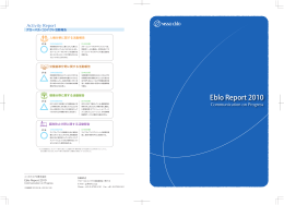 Ebro Report (1/3)