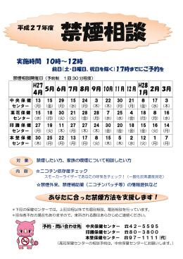 ファイル名:kinensoudan27 サイズ:342.72KB