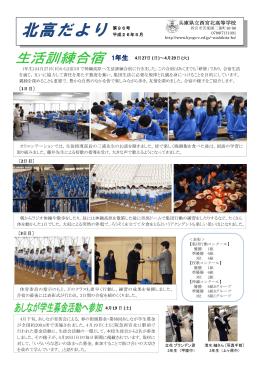 第96号(2014/05)