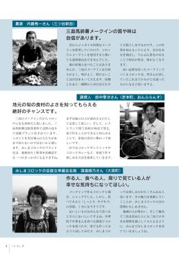 P4-5 PDF 435KB