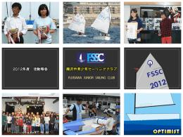 2012 Yearbook - 藤沢市青少年セーリングクラブ