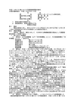 """pdf """"パンフレット"""""""