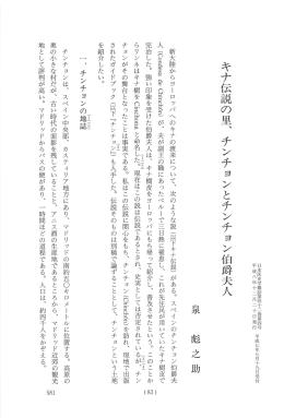 581-588 - 日本医史学会