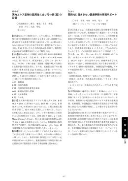 医療事務 O3-1~4