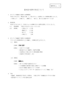 PDF 6KB