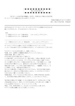 第98号(2014年11月7日発行)