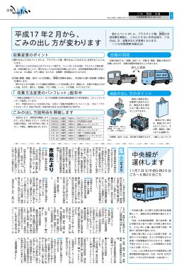 PDFファイル 117KB