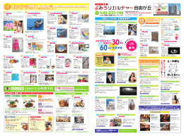 自由が丘お料理学校 - Ync.ne.jp