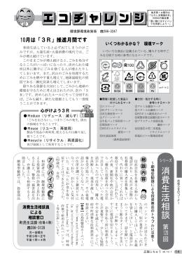 14ページ(PDF文書)