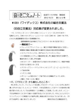 10月号 - 奈良県立教育研究所