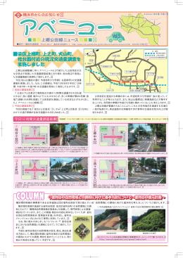 ダウンロード(Vol.5) 【PDF 291kb】