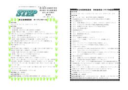 STEP30 [663KB pdfファイル]
