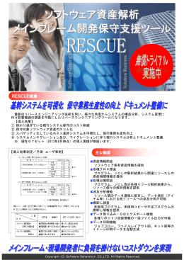 詳細( 407KB PDF)