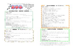 922KB pdfファイル