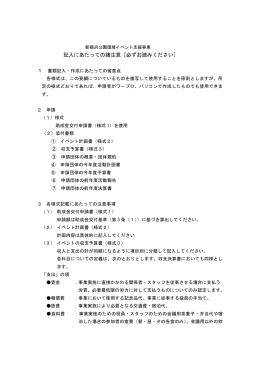 PDF 115KB