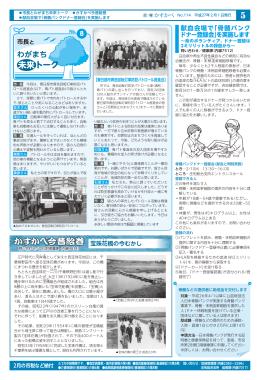 給与支払報告関係書類/町田市ホームページ