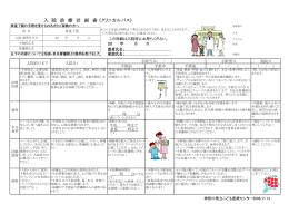 尿道下裂 - 神奈川県立こども医療センター