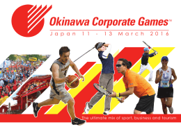 Okinawa Corporate GamesTM