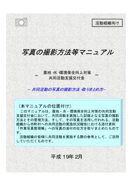 PDF形式:495KB