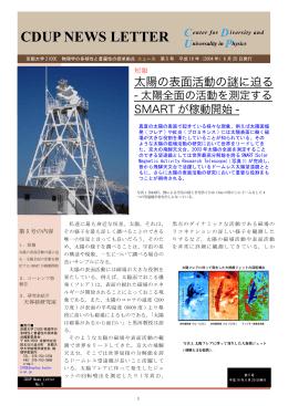 (PDF format) - 物理学の多様性と普遍性の探求拠点