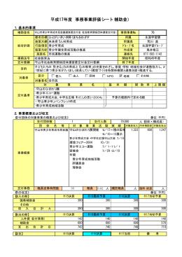 PDF:25KB
