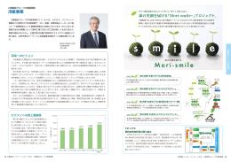 洋紙事業 - 三菱製紙