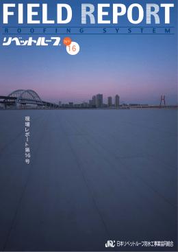 16 - アーキヤマデ