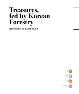 Treasures, fed by Korean Forestry