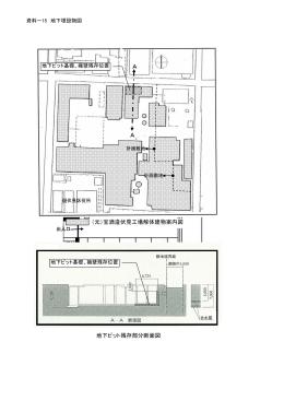 15 地下埋設物図 (ファイル名:shiryo-15 サイズ:226.54 キロバイト)