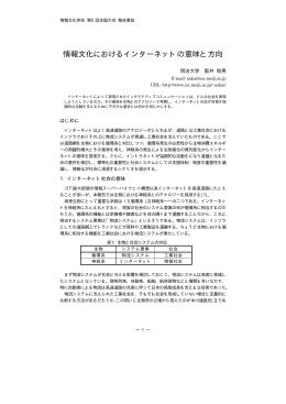 article(pdf:18KB)