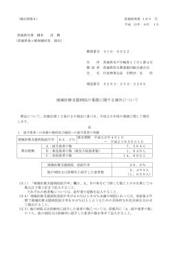 業務報告書(PDF:471KB)