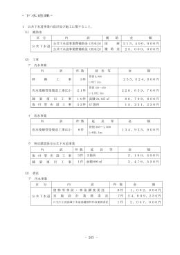 PDF 159KB