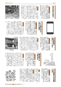 〇5ページ・・・一般質問 [PDFファイル/453KB]
