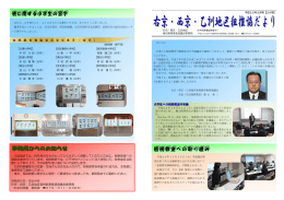 租 税 教 育 推 進 協 議 会 会 長 賞