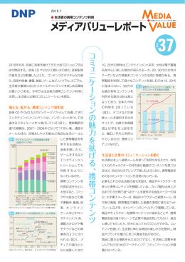 PDF(365KB)