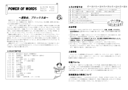 128KB pdfファイル