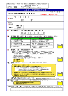 PDF:19KB
