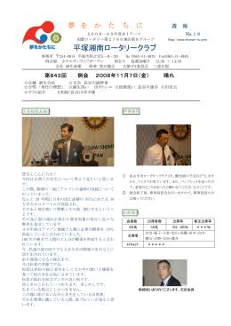 No.16 【 週報 843回 】