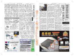 橋梁 10P用_05‐04センター見出付PDF用使用不可