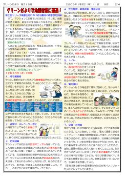 PDF-218